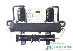 广东深圳中央空调机组冷凝器蒸发器 制冷机组