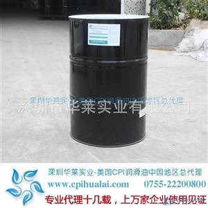 厂家直销CPI系列离心式空压机润滑油|空气压缩机润滑油