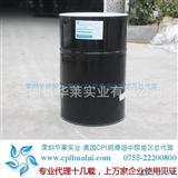 厂家直销CPI系列离心式空压机润滑油|空气澳门太阳城网站44118润滑油