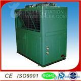 半封闭风冷冷凝机组V型 中低温风冷制冷机组