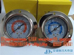 热泵、空气能等-0.1-1.8Mpa/3.8mpa专用不锈钢耐震冷媒