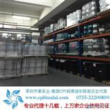 CPI冷冻油CPI-4214-320压缩机冷冻油 螺杆机合成冷冻机
