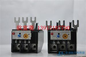 TR-N3/3 34-50A