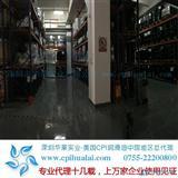 CPI螺杆式空气压缩机油|CPI-1452-32合成压缩机油,寿力