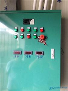 电控箱  配电控制箱
