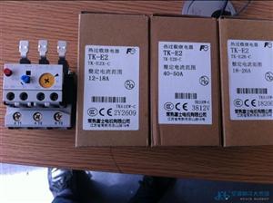 TK-E2-C配电箱用继电器