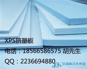 东莞南城区屋面挤塑板生产厂家