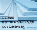 东莞冷库挤塑板生产厂家-鸿广保温材料