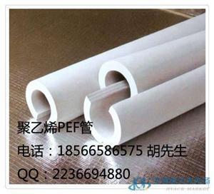 聚乙烯保温棉PEF管PEF板东莞保温材料