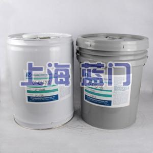 CPI冷冻油CPI-4214-320