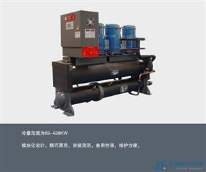 模块化水冷式冷(热)水机组