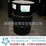 直销约克工业冷冻油,约克C系列冷冻油、K系列冷冻油