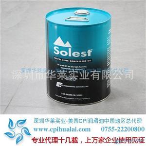 批发比泽尔BS55冷冻油,比泽尔澳门太阳城网站44118冷冻油|比泽尔R22