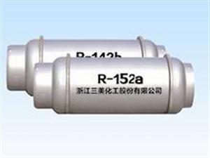 R-152a