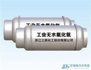工业氢氟酸