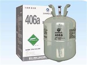 混合制冷剂R406A