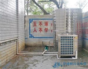 成都学校专用商用空气源热水器机组安装