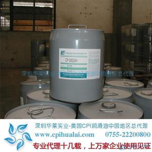 促销美国CPI压缩机冷冻机油 CPI-4600-100氨制冷压缩机