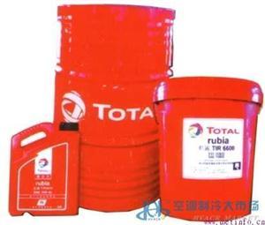 原装正品道达尔32冷冻机油