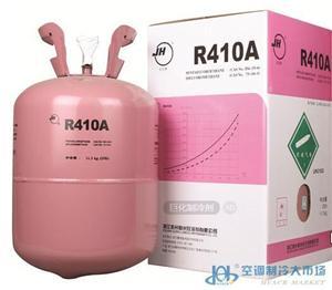 娄底R410A巨化制冷剂