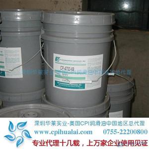 批发汉钟HBR-B03冷冻机油|汉钟螺杆压缩机冷冻油