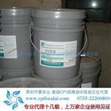 批发汉钟HBR-B03冷冻机油|汉钟螺杆澳门太阳城网站44118冷冻油