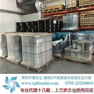 促销美国CPI R22螺杆机冷冻油 Fluid68制冷压缩机冷冻