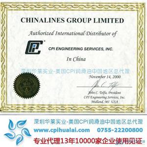 批发美国CPI空气压缩机油 CPI-4201系列 CPI-4201-46空