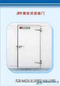 JBW推拉式铰链门;红旗冷库门,铰链冷库门价格