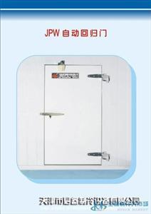 JPW-回归铰链门/;铰链冷库门;冷库门价格