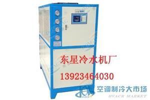 10hp低温涡旋风冷式冷水机
