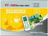 YTA05电子调速 电辅型