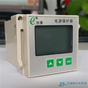 创泰DX630电源保护器/电压相序计数器