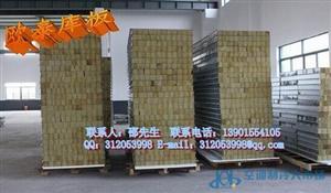 欧泰高强度金属机制岩棉彩钢板