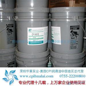 原装进口CPI-1200-32空压机油 CPI螺杆式空气澳门太阳城网站44118油
