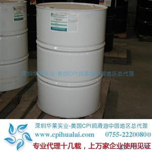 批发日立压缩机油/日立空气压缩机油 螺杆式空气压缩机