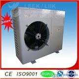 上海冷库冰柜岛柜制冷机组