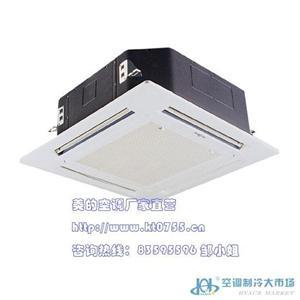 深圳宝安美的变频空调销售