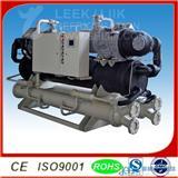 低温双螺杆式冷水机组 水冷机 油冷机