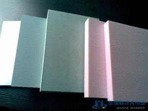 聚苯乙烯挤塑板外墙保温难燃xps阻燃B1级B2地暖专用生