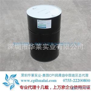 比泽尔压缩机冷冻油 环保冷冻油 比泽尔B320SH冷冻机油