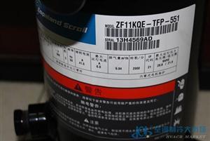 艾默生ZF11KQE-TFP-551压缩机