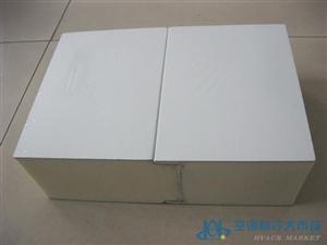 沈阳大连朝阳B1级聚氨酯冷库板/外墙保温B1级聚氨酯保