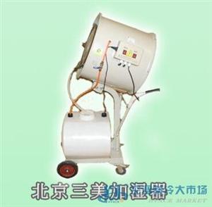 印刷厂房专业加湿器,离心加湿器厂家报价