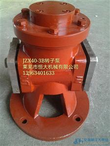 JZX40-3B冷冻机油泵