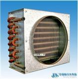 不锈钢翅片式列管丝管冷凝器