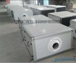YJYS-12吊顶射流机组厂家直销