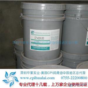 厂家直销CPI螺杆式空压机油 食品级润滑油CPI-FMO 68