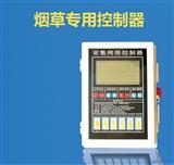 KD-1-S/D  烟草烘干专用智能控制器 云南