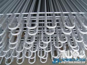 冷库铝排蒸发器